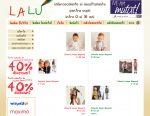 LALU – Showroom haine copii